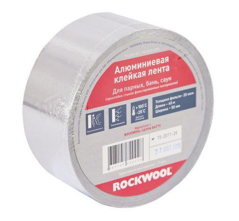 Алюминиевая клейкая лента ROCKWOOL 50 мм (40 м.п.)